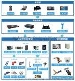 杭州匠兴科技MDC数据采集系统