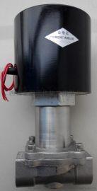 SXLF直动式双向电磁阀