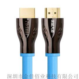 深蓝大道电脑电视投影仪家装工程两用高清线 H201