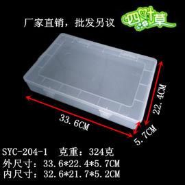 PP透明塑料盒a4纸收纳包装盒长方形
