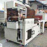 书籍覆膜封切机,小型薄膜热收缩包装机厂家