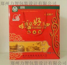 安徽巢湖银鱼礼盒订制 包装纸盒设计