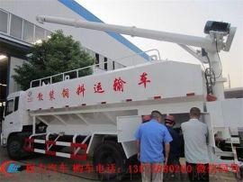東風柳汽20噸散裝飼料車價格,20噸散裝飼料車價格多少錢