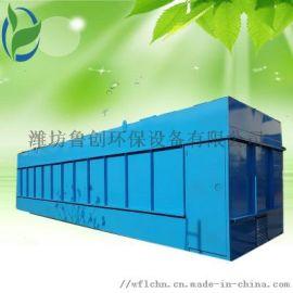 学校食堂污水处理设备,一体化生活污水处理设备