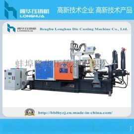 厂家直销200T纯铝压铸机/压铸电机转子/电机壳