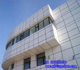 铝单板外墙 云南铝单板供应商 铝单板幕墙效果图