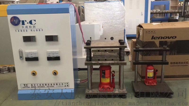 PE高低壓顆粒打板機,PP顆粒專用平板硫化機