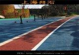 江苏常熟公园|透水混凝土施工|透水地坪价格