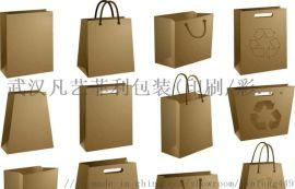 牛皮纸瓦楞盒打包盒瓦楞盒牛皮纸盒
