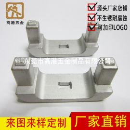 高港304不锈钢五金固定件 器械夹具