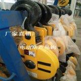 10T电动葫芦吊钩现货供应起重机配件现货供应