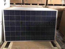 全网**低供货**快270W 多晶组件太阳能板