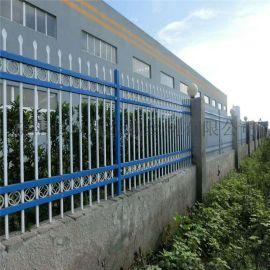 阜阳围墙网锌钢护栏 安徽院墙围栏厂家直销