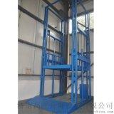 专业制造楼层间升降货梯_车间载货升降平台直供