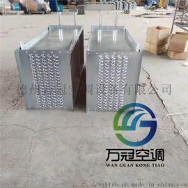 TL型高效铜管换热器,铜管铝片表冷换热器