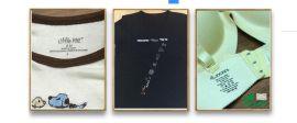 无感标签印刷机 服装T恤内衣无感标签印刷机厂家