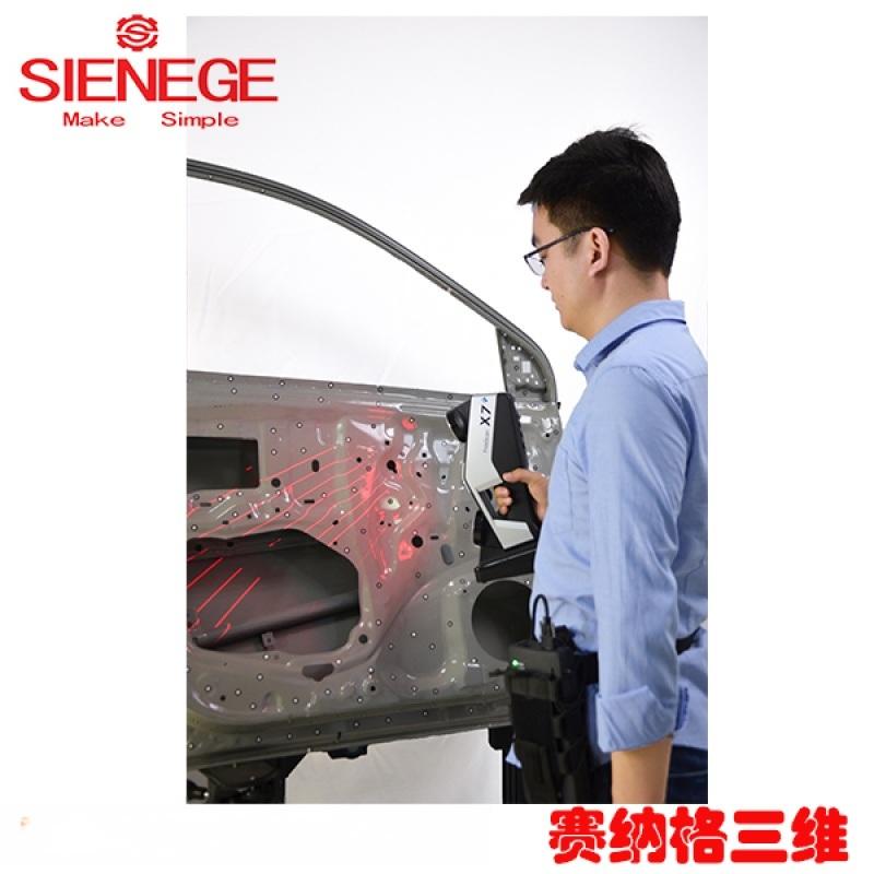 汽车扫描仪freescanx7plus三维扫描仪