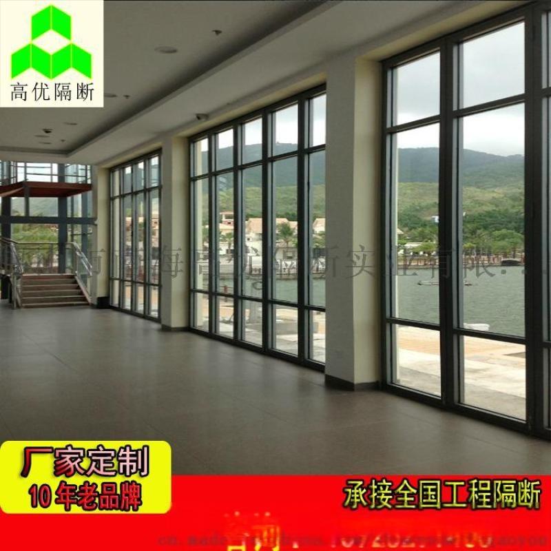 高优 装饰花玻璃活动隔断屏风移动折叠门