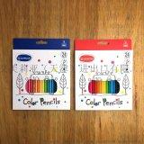 彩铅绘画专用铅笔木质24色彩色铅笔儿童绘画专用