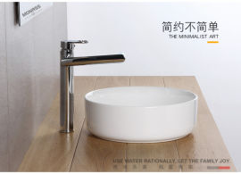 洗手盆,蒙诺雷斯011B洗脸盆,台盆,艺术盆,面盆
