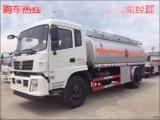 國五東風12噸油罐車 康機190馬力 陝齒八擋