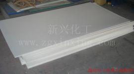 耐磨超高聚乙烯板生产工厂
