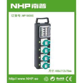 NHP NP1805C防水插座箱 移动手提式插座配电箱 塑料配电箱