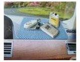 泡胶镂空密码布止滑布防滑垫厂家