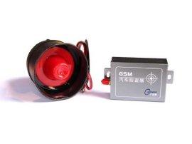 GSM汽车防盗报警系统