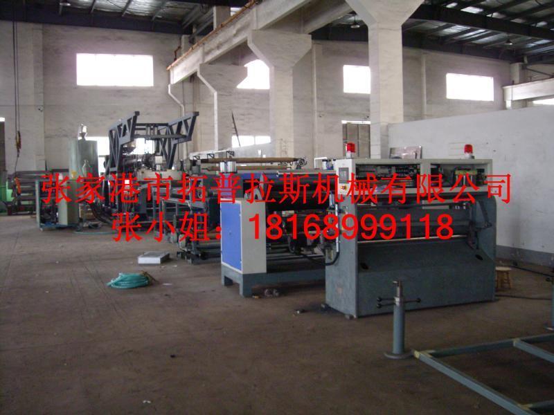PVC卷材擠出生產線機器設備廠家定製