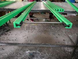 08B链条导轨 高分子滑道 吊装轨道 包装机械链轨