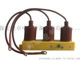 組合式過電壓保護器電站型