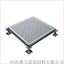 铝合金防静电板,河南地区地坪,澳宝团队施工
