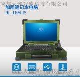 全加固笔记本铝型材CNC整铣IP65防护厂家定制
