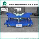 搬运塑胶模具直流电动平车 轨道定位拖车环保易维护