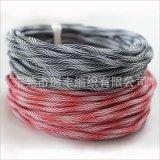 龙纹间点电线编织加工 涤纶编织数据线 电线编网加工