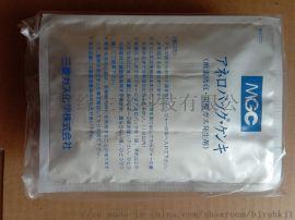 原装**三菱厌氧产气袋C-1(D04)缘生化