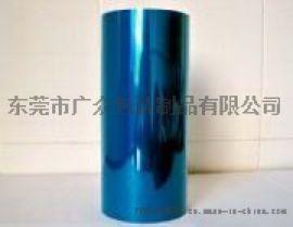东莞PVC静电膜生产厂家