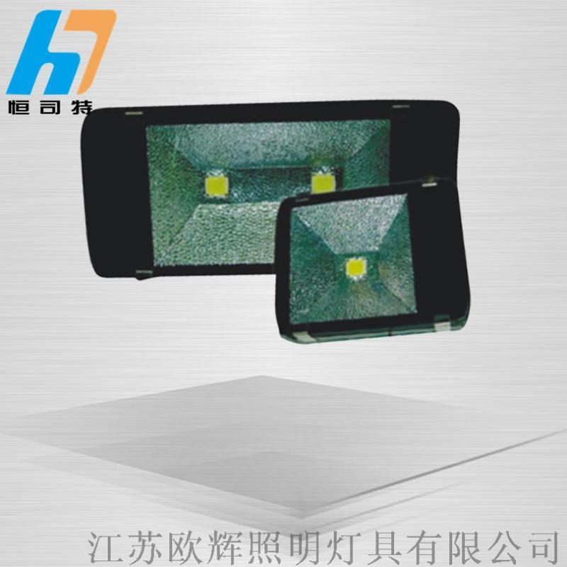 LED投光燈/200wLED投光燈價格NFC9123廠家在哪余/LED三防投光燈