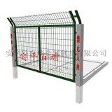 防護柵欄-鐵路防護柵欄-鐵路柵欄網片