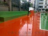 塑胶地板篮球场硅户外防滑地板深圳