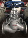 鑄鋼截止閥J41H-16C 鍛鋼截止閥
