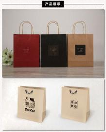 枣阳创意款手提袋定制 新款礼品包装手提袋印制