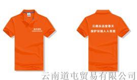 云南文化衫订做-道屯服饰_多种价位