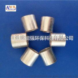 金属拉西环 江西能强不锈钢金属填料