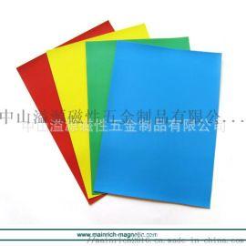 冰箱贴橡胶软磁片 裱3M胶彩色PVC软磁胶