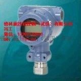 7MF4433-1CA22-1AB0-Z西门子