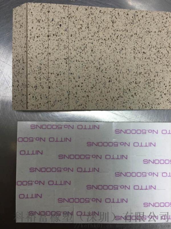 日资厂商生产分纸垫 丁基橡胶IIR生产分纸垫