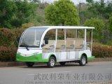科榮KRGD14電動觀光車多少錢
