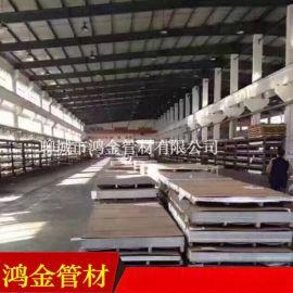 诚信商家供应NM360耐磨钢板 瑞典进口耐磨板